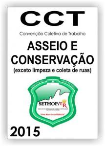 capaasseio2015