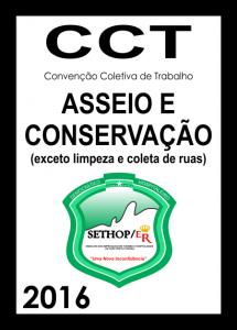 capaasseio2016.jpg